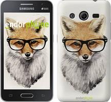 """Чехол на Samsung Galaxy Core 2 G355 Лис в очках """"2707c-75"""""""