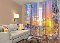 """ФотоШторы """"Венеция на рассвете"""" 2,5м*2,0м (2 полотна по 1,0м), тесьма"""