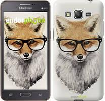 "Чехол на Samsung Galaxy Grand Prime VE G531H Лис в очках ""2707c-212"""