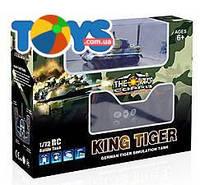Танк микро на радиоуправлении 1:72 King Tiger, со звуком, GWT2203-4