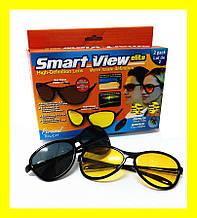 Солнцезащитные, антибликовые очки для спортсменов и водителей SMART VIEW ELITE (2шт)