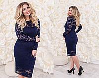 Женское шикарное платье с гипюром (расцветки) (+ большие размеры)