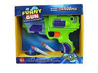 Детский пистолет 635, стреляет гелевыми (разрывными) пулями, игрушечное оружие, подарок сыну