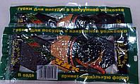 Губка ТЕФЛОНЧИК, фото 1