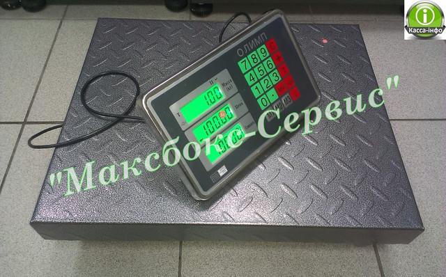 Купить весы для торговли Олимп 300 кг в Харькове и Киеве.