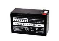 Аккумуляторная батарея 12v 7,0AH LogicPower NEW