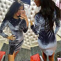 Бархатное платье с жемчугом.