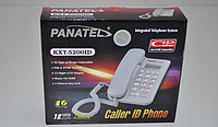 Телефон проводной Panatel КХТ-5200 ID, телефон стационарный домашний, домашний телефон, проводной телефон