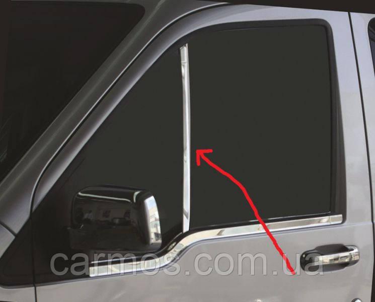 Хром стойки стекла Ford Connect (02-14) (форд коннект) OmsaLine, нерж