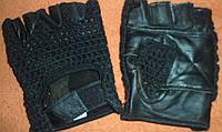 Перчатки спортивные атлетические кожаные сеточка открытые пальцы