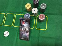 Набор для игры в покер (120 фишек) с номиналом