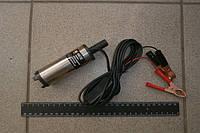 Насос топливоперекачивающий погружной электрлектрический ДК 12 В
