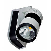Светодиодный   трековый светильник 32 Вт