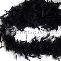 Шарф из перьев (боа), 1,8 м, черный