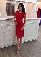 Стильный повседневный костюм из ажура Zara юбка и кофточка