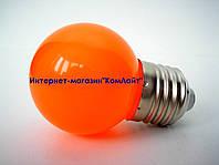 Лампа светодиодная оранжевая 1,2 Вт 230В Е27