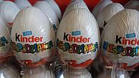 Kinder сюрприз шоколадное яйцо