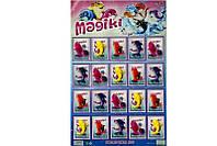 Герои  HT04 30уп по 20шт2  дельфинчики изменяющих цвет,  отрывные на планш 3959см