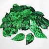 Пайетки Листья березы зеленые, 25x14мм