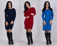 Красивое теплое женское платье в деловом стиле (разные цвета)