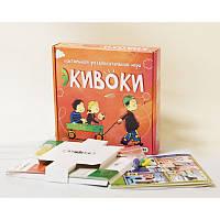 Настольная игра экивоки, 56 карточек, в коробке 24*25*5см.  Экивоки — это веселая настольная игра, в которой н