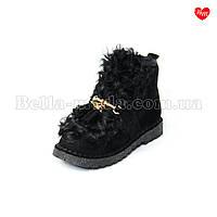 Женские зимние ботинки с каракулем