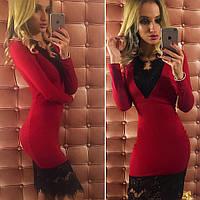 Платье с гипюровым декольте, 3 цвета