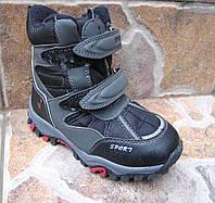 Термо ботинки для  мальчика р(27-29)
