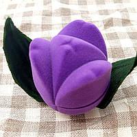 Футляр тюльпан для кольца-серег, фиолетовый 4,5*5 см