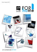 Katalog Fm Group For Home. Товары для дома, для автомобиля, для животных. Компания млм Фм Груп