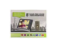 Цветной домофон JS 806, домофон c цветным экраном, цифровой домофон, квартирный видеодомофон