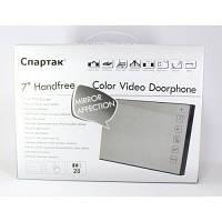Домофон JS 728, цветной зеркальный домофон, домофон в квартиру, видеодомофон, цифровой домофон