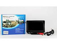 Автомонитор LCD 4.3'' для двух камер 043, монитор автомобильный для камеры заднего вида, дисплей, авто экран,