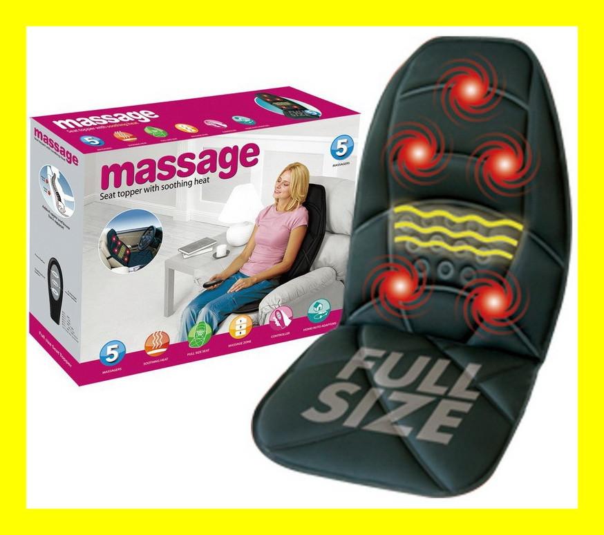 Картинки по запросу Массажная накидка Massage Seat Topper