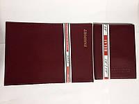 Комплект набор обложка чехол на паспорт и автодокументы