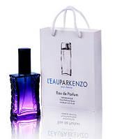Мини парфюм Kenzo Leau par Kenzo pour femme в подарочной упаковке 50 ml
