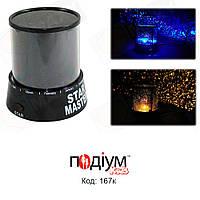 Ночник - проектор звездного неба star master (1)