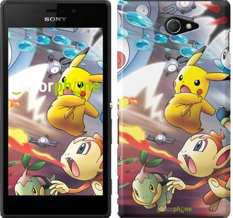 """Чехол на Sony Xperia M2 D2305 Покемоны pokemon go v2 """"3771c-60"""""""
