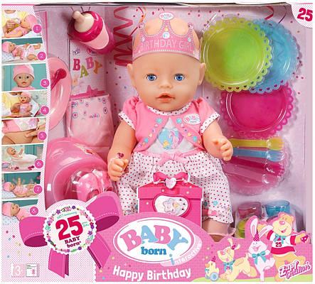 """Куклы и пупсы «BABY born» (822036) интерактивный пупс """"С Днём Рождения"""" с аксессуарами, 43 см, фото 2"""