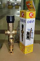 Клапан перегрева DBV1 Regulus