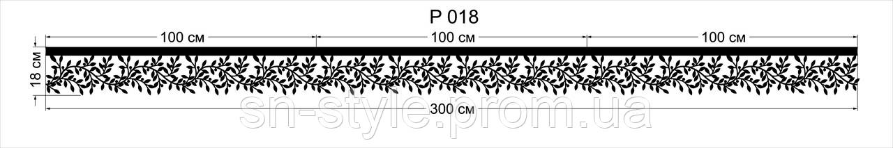 Ажурный ламбрекен планка Полевые Цветы