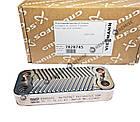 Теплообменник ГВС Viessmann Vitopend WH1D, Vitodens WB1B, WB1C 24 кВт. - 7828745, фото 6