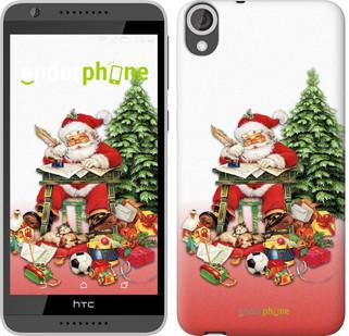 "Чехол на HTC Desire 820 Дед Мороз с подарками ""219u-133"""