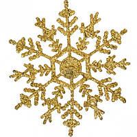 """Украшение """"Снежинка"""", золотая, 9,5 см"""