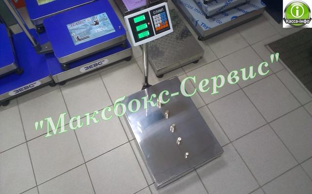 Купить электронные весы Олимп 300 кг Харьков, Киев.