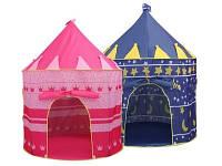 Детская игровая палатка домик  Замок 2-цвета