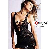 Женский комплект нижнего белья Рэйна (S/M)