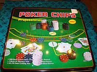 Набор для игры в Покер 500 фишек