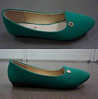 Замшевые балетки - туфли зеленого цвета!  КАЧЕСТВО СУПЕР!