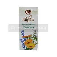 Деликат — 25 мл — аромакомплекс для интимной гигиены — Грин-Виза, Украина